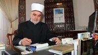 رئیس العلما بوسنی عید فطر را به مقام معظم رهبری تبریک گفت