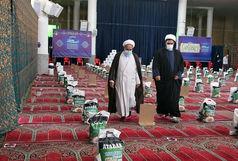 اجرای طرح احسان رمضان در قم
