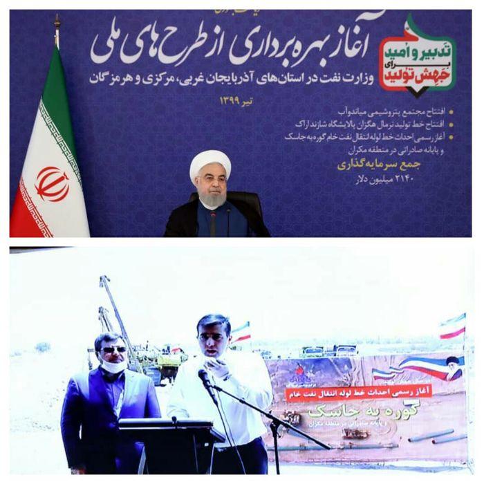 تبدیل جاسک به پایگاه مهم صادرات نفت ایران