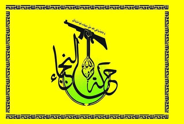 شهید سلیمانی مشاور آیتالله سیستانی در صدور فتوای جهاد کفایی بود