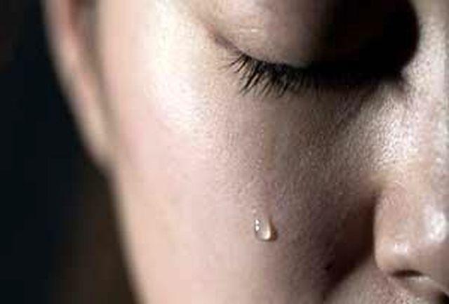 چرا زنان بیشتر از مردان گریه میکنند؟