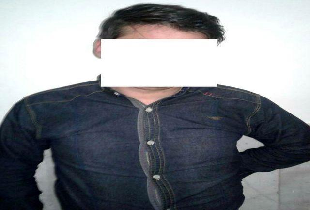 دستگیری سارق مامور نما در قدس