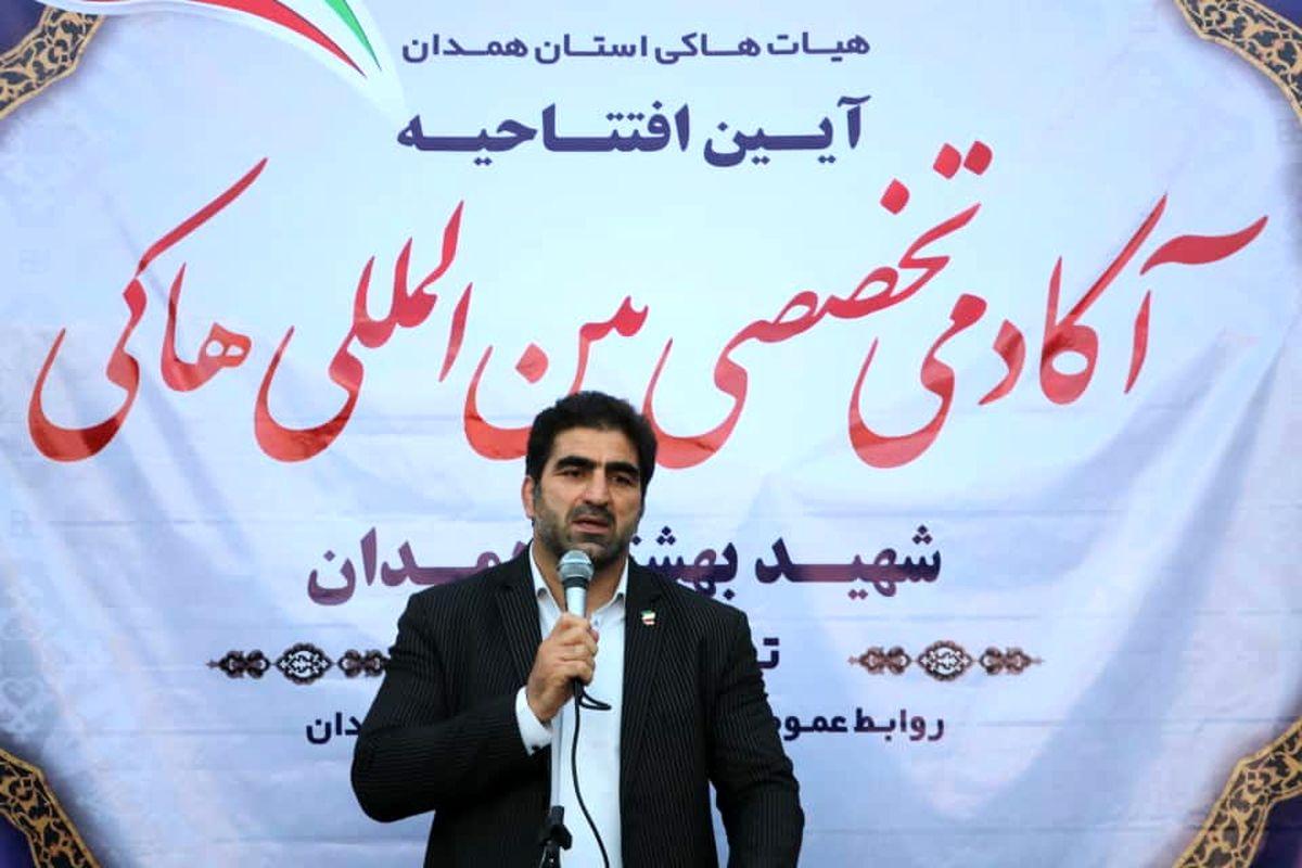 آکادمی بینالمللی هاکی شهید بهشتی همدان افتتاح شد