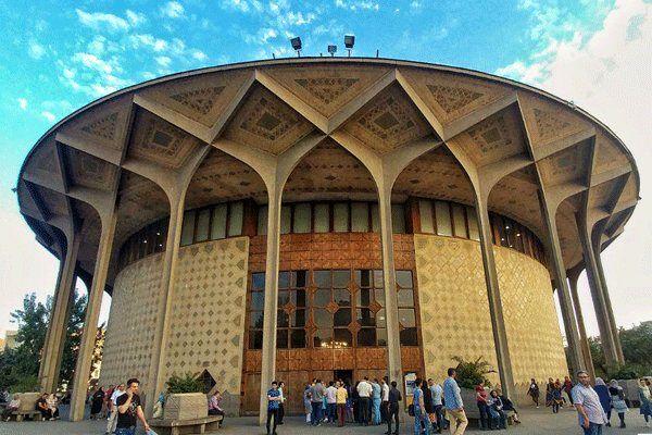 تئاتر شهر امروز تعطیل است