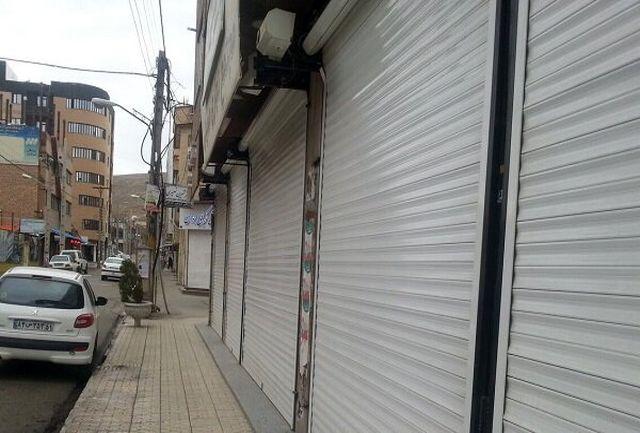 ممنوعیت فعالیت گروههای شغلی سه و چهار در خراسان جنوبی