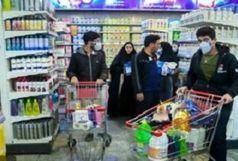 تکذیب خبر توزیع اقلام اساسی با کارت ملی در فروشگاههای زنجیرهای