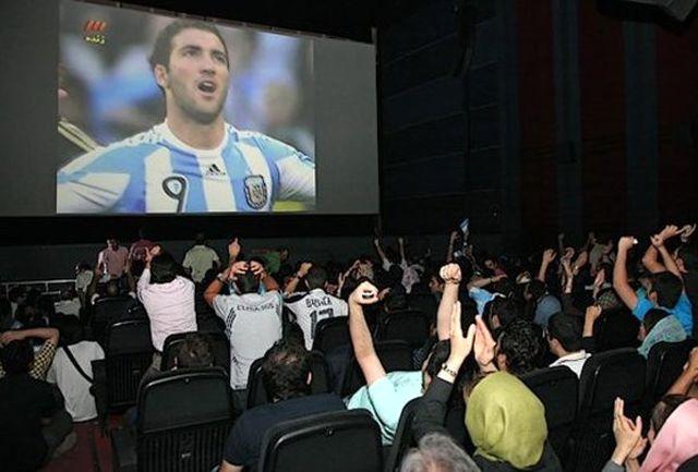 رکورد فوتبالی سینما، یک روز٥٠٠٠ بلیط