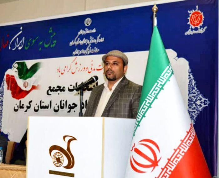 پیام تبریک رئیس مجمع جوانان استان کرمان به مناسبت فرارسیدن سال جدید