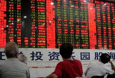 بورس آسیا عقب نشست/ طلا و یورو رکورد زدند