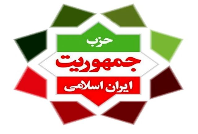 جلسه شورای مرکزی حزب جمهوریت برگزار شد