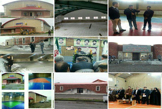 گزارش عمرانی اداره ورزش و جوانان شهرستان گرگان در سال ۹۷