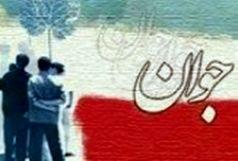 شاخصترین اقدامات وزارت ورزش و جوانان در حوزه جوانان