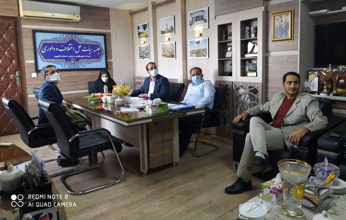 فسخ 7 پرونده و قرارداد واگذاری راکد در شهرکهای صنعتی قزوین