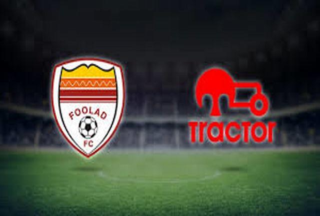 ترکیب تیم های فولاد خوزستان و تراکتور اعلام شد