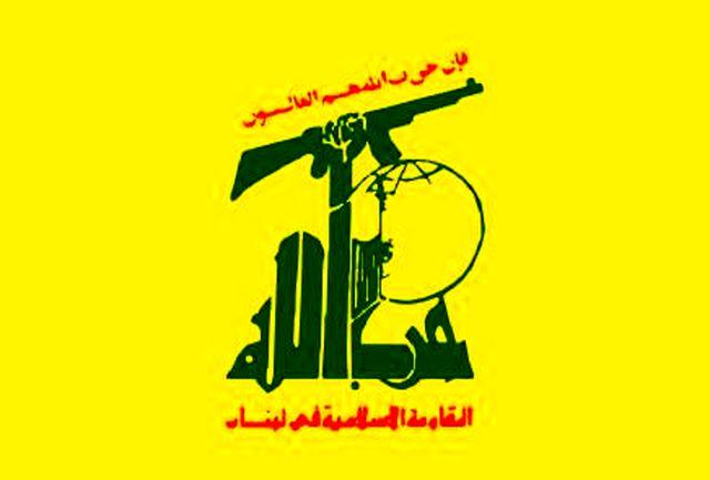 آمریکا و همپیمانان عربش رهبران حزبالله را تحریم کردند