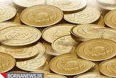 قیمت سکه و طلا امروز 2 بهمن 99