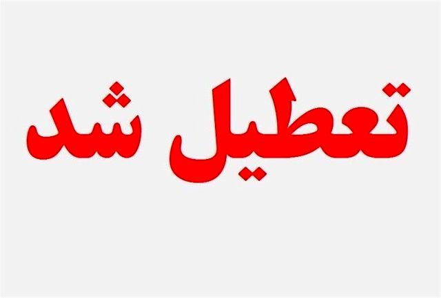 تعطیلی ادارات 4 شهر استان خوزستان بر اثر بارش کم سابقه و شدید باران!