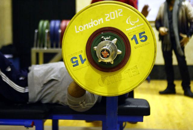 اردوی آمادگی تیم ملی وزنهبرداری جانبازان و معلولین آغاز میشود