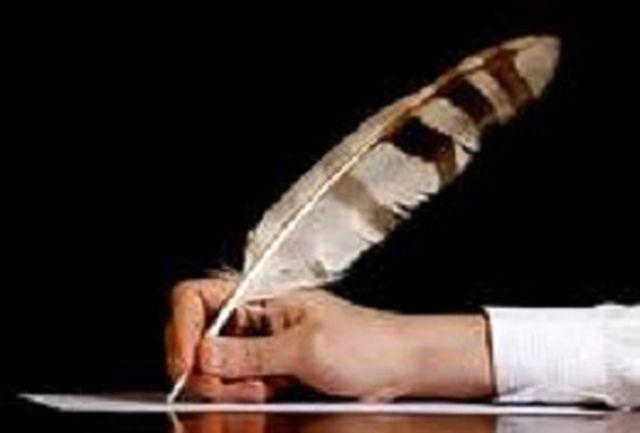پرکار ترین نویسندگان دنیا را بشناسید