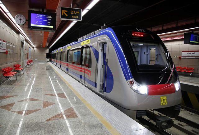 فردا بخشی از خط ۷ مترو تهران بازگشایی میشود