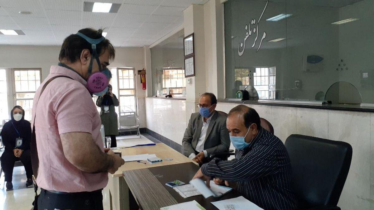 هشتمین دوره انتخابات اعضای هیأت مدیره نظام پزشکی شهرستان شهریار