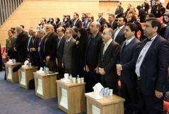 شانزدهمین کنفرانس بینالمللی صنایع برگزار شد