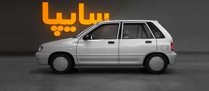 قیمت خودروهای سایپا امروز 29بهمن 98/ پراید 66میلیون تومان شد