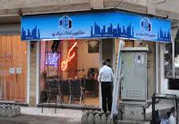 معاملات مسکن در تهران رونق گرفت