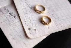 تصویب اختصاص ۷۰ میلیون تومان وام ازدواج به هر یک از زوجین