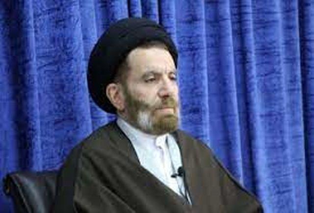 پیام تسلیت  نماینده ولی فقیه در لرستان به مناسبت سالروز ارتحال امام خمینی (ره)