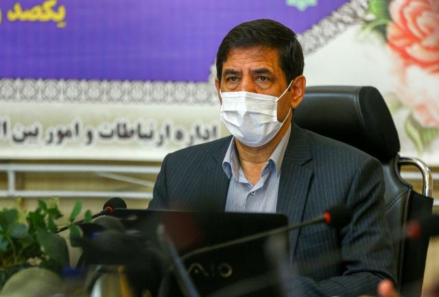 انتخاب مجدد عضو شورای شهر اصفهان به عنوان ریاست شورای اسلامی شهرستان اصفهان