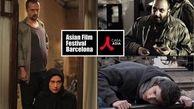 «مُرده خور»، «مسیر معکوس» و «سینما شهرقصه» در جشنواره فیلمهای آسیایی بارسلونا