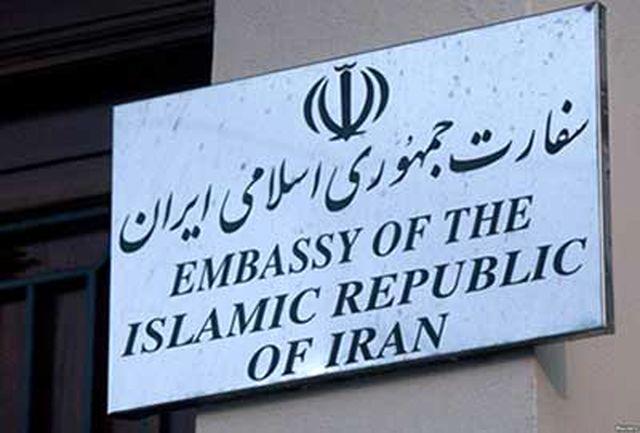 نماینده دبیرکل سازمان ملل در لبنان با سفیر ایران دیدار کرد