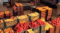 سیب و پرتقال شب عید بازار کرج تأمین است/ کمبودی درکالاهای اساسی نداریم