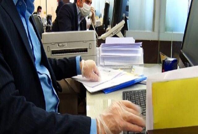 جزئیات دورکاری کارمندان در کهگیلویه و بویراحمد