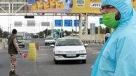 لزوم اتخاذ تدابیری عملی برای جلوگیری از ورود مسافران به خوزستان/امن ترین مکان خانه است