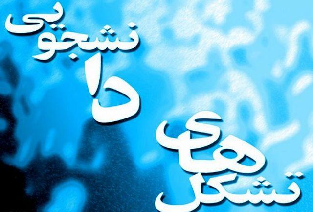 نامزدهای اصلاح طلب و معتدل انجمن اسلامی دانشجویان؛ زیر تیغ حذف و رد صلاحیت جناحی