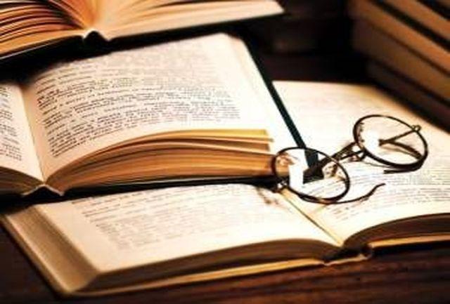 مهیا شدن سالنهای مطالعه برای داوطلبان کنکور ۱۴۰۰