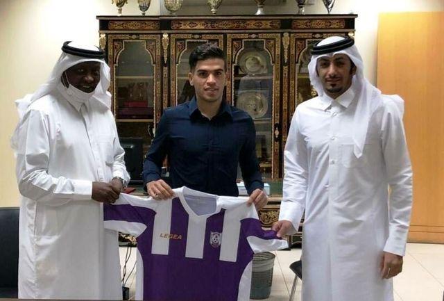 بازیکن جدید پیکان از قطر رسید!