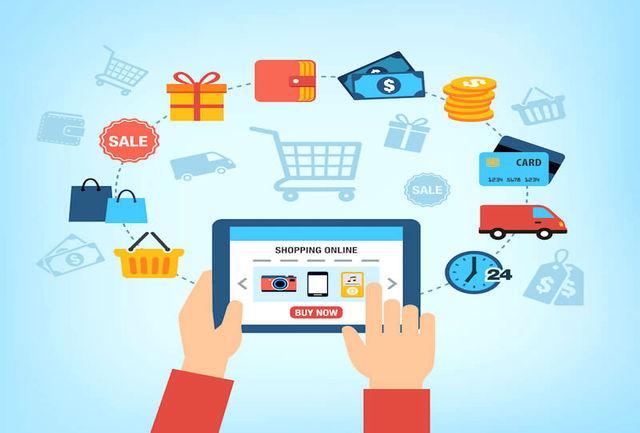 تخلفات فروش اینترنتی را چگونه میشود، گزارش کرد؟