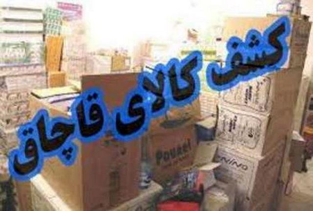 کشف ۸ میلیارد ریال کالای قاچاق در کرمان