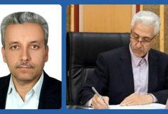 «رئیس مؤسسه استنادی علوم (ISC) و پایش علم و فناوری» منصوب شد