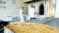 نانواییها در روزهای تاسوعا و عاشورای حسینی تعطیل نیست