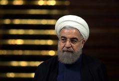 دکتر روحانی 2 قانون مصوب مجلس را برای اجرا ابلاغ کرد