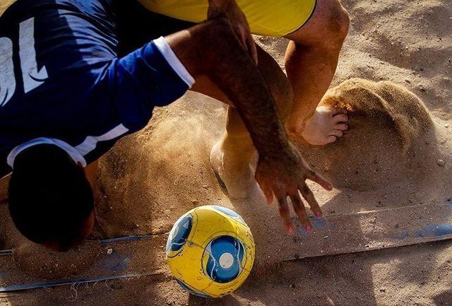 تغییر زمان چند دیدار از مسابقات لیگ برتر فوتبال ساحلی