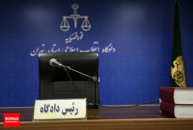 ششمین جلسه دادگاه رسیدگی به اتهامات پوری حسینی برگزار شد