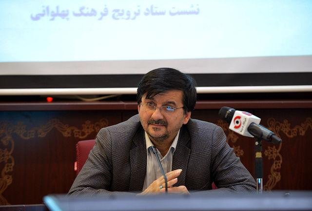احمدی: مدیریت صحیح منابع انسانی ارتقاء سازمانی را به دنبال دارد