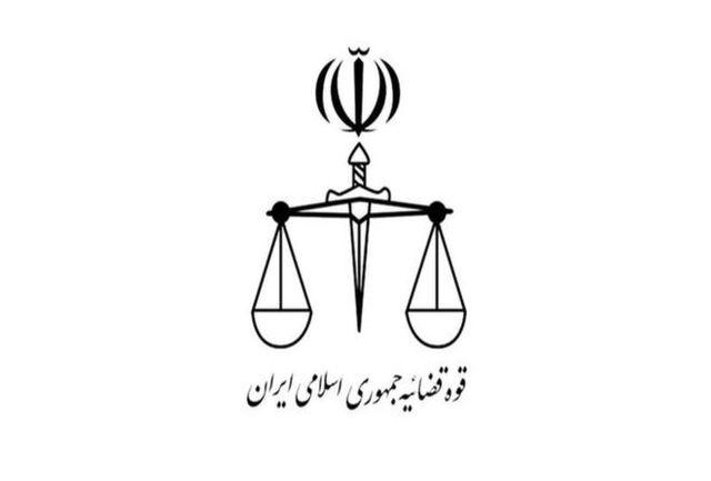 دستگیری چند عکاس در شیراز / اتهام ، انتشار عکس های مستهجن در اینستاگرام