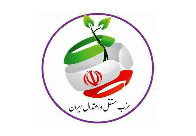 عدهای به دنبال تخریب و حذف دبیرکل حزب مستقل و اعتدال ایران هستند