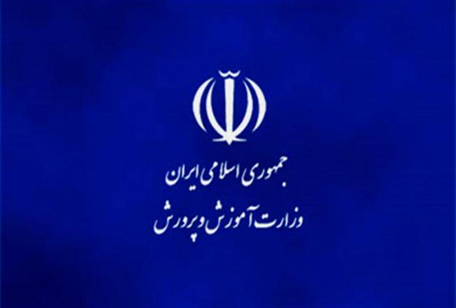 واکنش آموزش و پرورش خراسان رضوی به انتشار فیلم تنبیه بدنی دانشآموزان در فضای مجازی